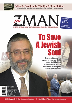 The Zman is a monthly Jewish publication that is distributed across the haredi community all around the world. Zman provides the reader with an array of articles on a wide range of interesting topics. The office is based in Monsey, NY Contents[show] History Zman was founded in by a group of.
